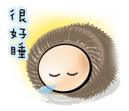 Childlike Bright Bean 3 sticker #14016045