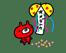 "[MOVE]""HIROSHIMA"" Red Rabbit sticker #14016898"