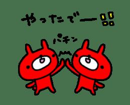 "[MOVE]""HIROSHIMA"" Red Rabbit sticker #14016905"