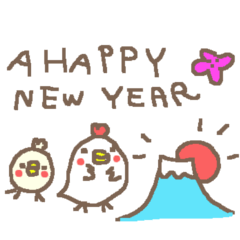 A happy new year 2017!