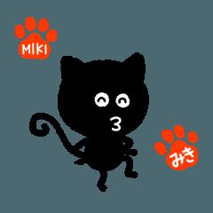 Miki name only.