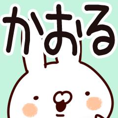 The Kaoru.