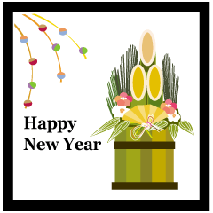 New Year greeting Stickers
