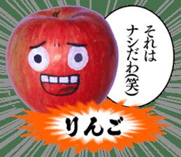 Lovely Foods sticker #14030126