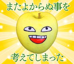 Lovely Foods sticker #14030148