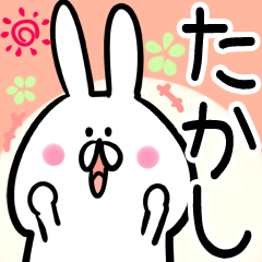 Takashi Sticker!