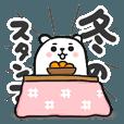 ぷるくまさん 冬のスタンプ【年末年始☆】