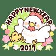 動く!あけおめ2017年 - クリエイターズスタンプ