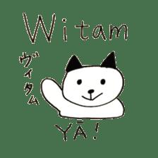 Polish(Poland) Japanese Animals sticker #14044550