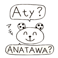 Polish(Poland) Japanese Animals sticker #14044552