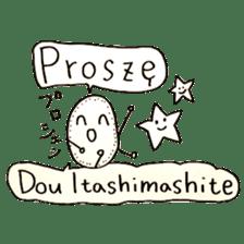 Polish(Poland) Japanese Animals sticker #14044556