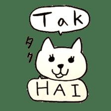 Polish(Poland) Japanese Animals sticker #14044557