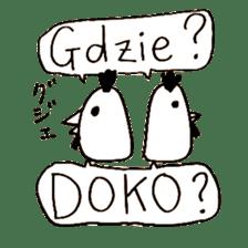 Polish(Poland) Japanese Animals sticker #14044560