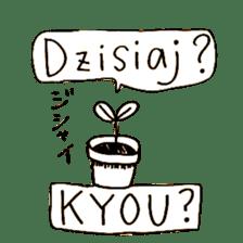 Polish(Poland) Japanese Animals sticker #14044562
