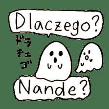 Polish(Poland) Japanese Animals sticker #14044564