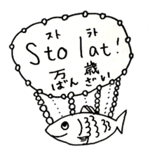 Polish(Poland) Japanese Animals sticker #14044568