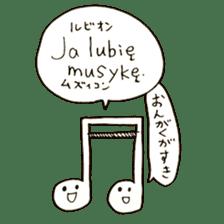 Polish(Poland) Japanese Animals sticker #14044569