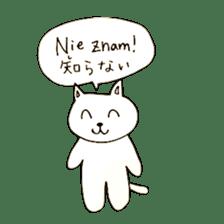 Polish(Poland) Japanese Animals sticker #14044573