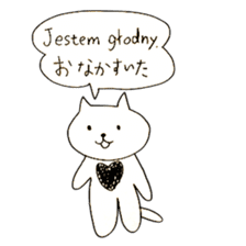 Polish(Poland) Japanese Animals sticker #14044574