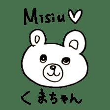 Polish(Poland) Japanese Animals sticker #14044576