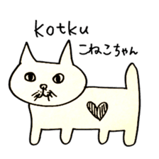 Polish(Poland) Japanese Animals sticker #14044577