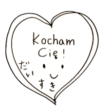 Polish(Poland) Japanese Animals sticker #14044578