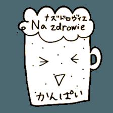 Polish(Poland) Japanese Animals sticker #14044580