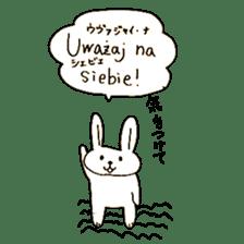 Polish(Poland) Japanese Animals sticker #14044581