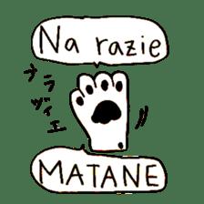 Polish(Poland) Japanese Animals sticker #14044587
