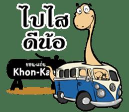 Dino Khon sticker #14049496
