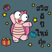 สติ๊กเกอร์ไลน์ น้องเต่าชมพู : สวัสดีปีใหม่ 2560 จ้า