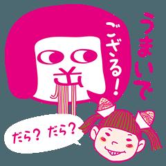 Marugin Sticker