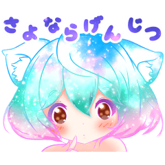 YUMEKAWAII a jewel box