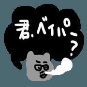 สติ๊กเกอร์ไลน์ vape sticker. minibear