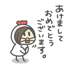 Chibi Airin4 ~16-17 Winter ver.~ sticker #14065235