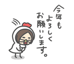 Chibi Airin4 ~16-17 Winter ver.~ sticker #14065236