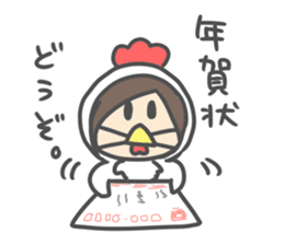 Chibi Airin4 ~16-17 Winter ver.~ sticker #14065238