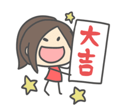 Chibi Airin4 ~16-17 Winter ver.~ sticker #14065246