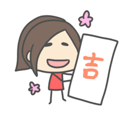 Chibi Airin4 ~16-17 Winter ver.~ sticker #14065248