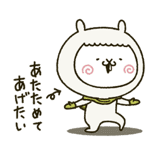 fool alpaca SP sticker #14066326
