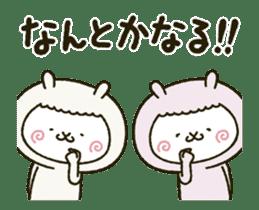 fool alpaca SP sticker #14066330