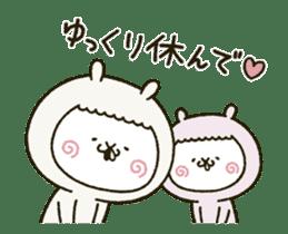 fool alpaca SP sticker #14066332