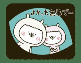 fool alpaca SP sticker #14066333