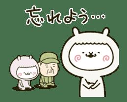 fool alpaca SP sticker #14066334