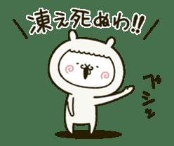 fool alpaca SP sticker #14066341