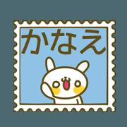 สติ๊กเกอร์ไลน์ Kanae's sticker