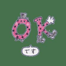 Pastel Sticker sticker #14069464