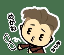 issei kun Sticker sticker #14069545