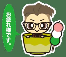 issei kun Sticker sticker #14069548