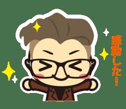 issei kun Sticker sticker #14069564